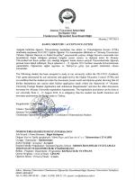 T.C. - Aksaray Üniversitesi Dış İlişkiler Koordinatörlüğü