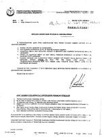 28 Ocak - 1 Şubat 2015 Voleybol Aday Hakemlik Kursu