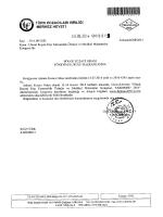 2919_ FARMMED-2014 - 37.Bölge Sivas Eczacı Odası