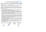 "i ""N, - MGS Marmara Gıda Sanayi ve Ticaret Anonim Şirketi"