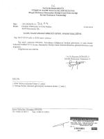sAĞLIK BAKANLIĞI - Zonguldak Kamu Hastaneleri Birligi Genel