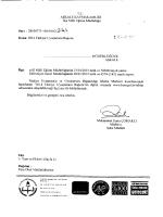 2014 Türkiye Uyuşturucu Raporu - erzurum