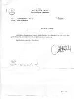L./,.u l - mut ilçe millî eğitim müdürlüğü