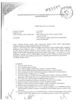 2013 Genel Kurul Çağrısı YKK Vekalatname