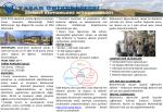 Bölüm Tanıtım Broşürü - Enerji Sistemleri Mühendisliği