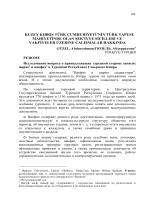 GÜZEL, Abdurrahman-ГЮЗЕЛЬ, Абдуррахман-KUZEY