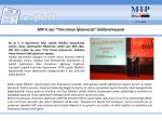 """MIP 4. kez """"Yılın Liman İşletmecisi"""""""