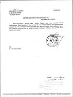 T.c. İSTANBUL ANADOLU 29/08/2014 21. İCRA DAİRESİ 2014/576