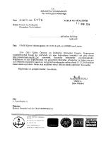 aşkale kaymakamlığı - erzurum - aşkale ilçe millî eğitim müdürlüğü
