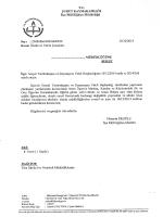 TÇC. - Şuhut İlçe Milli Eğitim Müdürlüğü