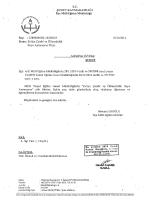 Evliya - Şuhut İlçe Milli Eğitim Müdürlüğü