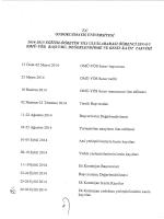 2014-2015 EĞİTİM-ÜĞRETÅM YILI UL_ UsLAMRAsr - OMU