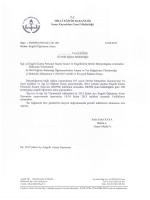Milli Eğitim Bakanlığı Personel Genel Müdürlüğü