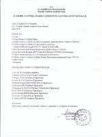 Atatürk Anadolu Lisesi Sivil Savunma Günü Programı için tıklayınız.