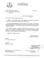 T.c ULA KAYMAKAMLIĞI - Ula İlçe Milli Eğitim Müdürlüğü