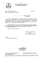 Tüm İlkokul Müdürlüklerine - Darüşşafaka Tanıtım Toplantısı