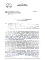 T.c. MANİSA vALİLiĞİ iı Milli Eğitim Müdürlüğü