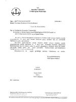 T.C. - Selendi İlçe Milli Eğitim Müdürlüğü