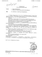 13.04.2015 - TCDD 6. Bölge