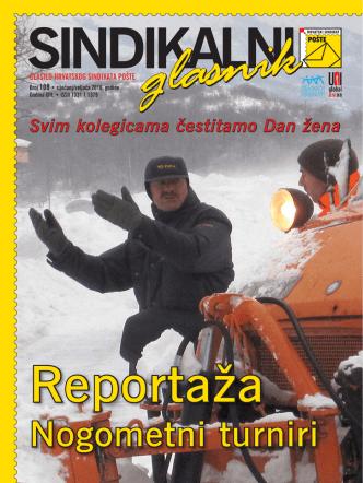 Broj 108 - Hrvatski sindikat pošte