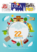 Zbornik LiDraNo 2013. (PDF) - OŠ AG Matoša