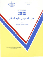 Isa.a.s - Islam Land