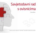 """Savjetodavni rad s ovisnicima - Zavod za javno zdravstvo """"Sveti Rok"""""""