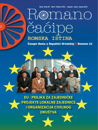 - Udruga Roma