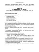 pravilnik o ekipnim natjecanjima u organizaciji hrvatskog šahovskog