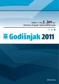 Godišnjak 2011. - Fakultet političkih nauka