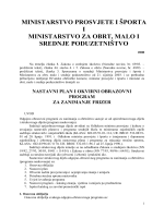 ministarstvo prosvjete i športa i ministarstvo za obrt, malo - BQ