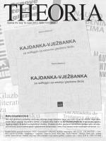 15 - Hrvatsko društvo glazbenih teoretičara