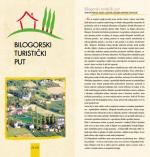 Bilogorski turistiÀki put