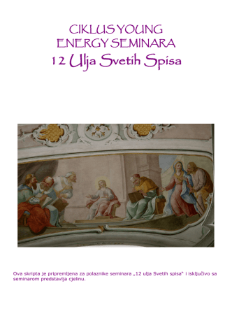 12 Ulja Svetih Spisa