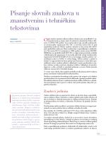 pisanje slovnih znakova u znanstvenim i tehničkim tekstovima