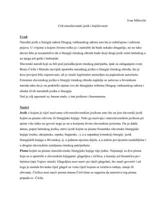 Crkvenoslavenski jezik i književnost - skripta PDF