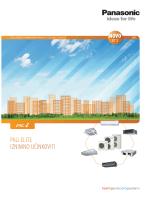 linija komercijalnih klima uređaja za grijanje i hlađenje