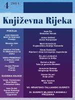 Književne Rijeke - Društvo hrvatskih književnika – ogranak u Rijeci