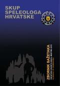 skup speleologa hrvatske 2012.