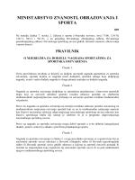 Pravilnik o mjerilima za dodjelu nagrada sportašima za sportska