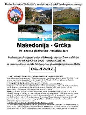1. dan Petak 04.07. Zagreb-Kriva Palanka