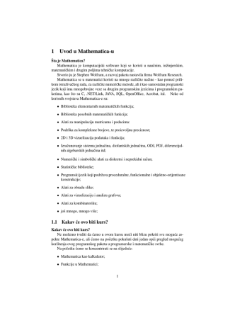 1 Uvod u Mathematica-u