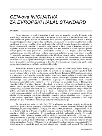 CEN-ova INICIJATIVA ZA EVROPSKI HALAL STANDARD