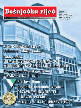 Bosnjacka rijec 17 - master_Layout 1.qxd