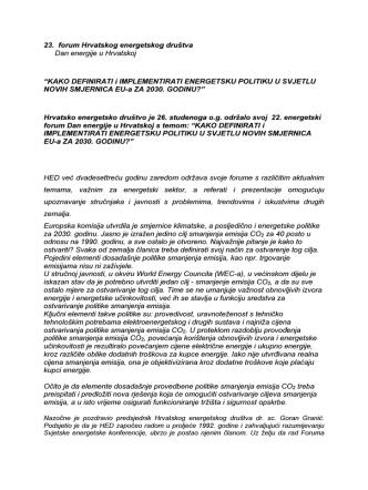 23. forum Hrvatskog energetskog društva Dan energije u Hrvatskoj