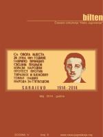 impressum - Naša Jugoslavija