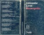 2626.Aleksandar Loven
