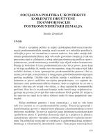 socijalna politika u kontekstu korjenite društvene
