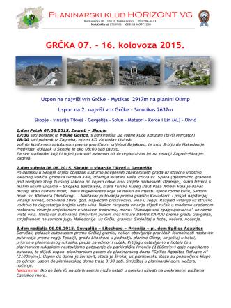 16.08.2015. Grčka