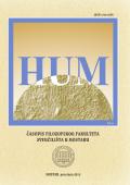 HUM 6 - Filozofski fakultet